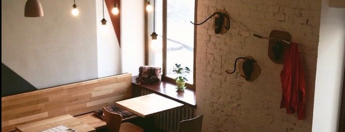 DRUZI cafe & bar is one of Kateryna 님이 좋아한 장소.