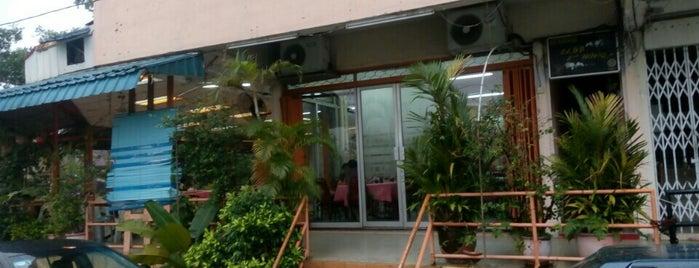 Sam Yu Seafood Restaurant (三有海鲜饭店) is one of Jin Ju : понравившиеся места.