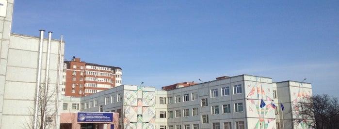 ТГУ (Тольяттинский государственный университет) is one of Russian Startup Tour 2014. Этап 1: Поволжье.