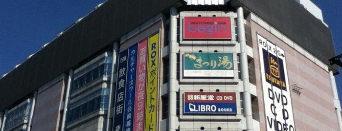 浅草ROX is one of Tokyo.