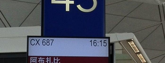 Gate 43 is one of Lugares guardados de 日光 Nikko.