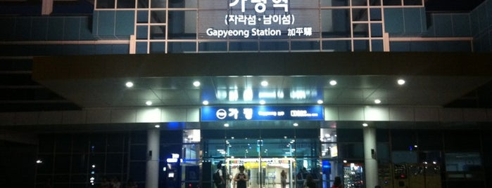 Gapyeong Stn. is one of South Korea.