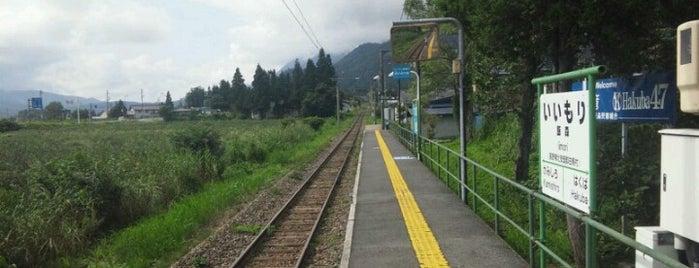 飯森駅 is one of JR 고신에쓰지방역 (JR 甲信越地方の駅).