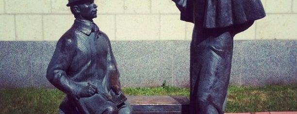 Памятник Шерлоку Холмсу и доктору Ватсону is one of Moscow: places.
