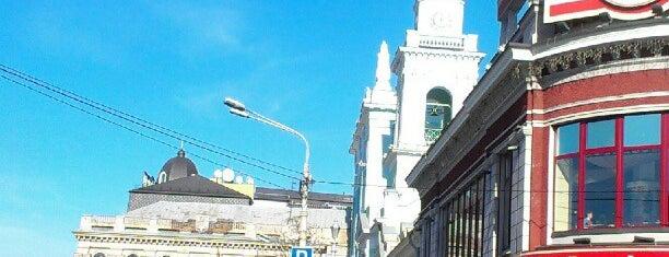 Контрактова площа is one of Самые посещаемые точки Киева.