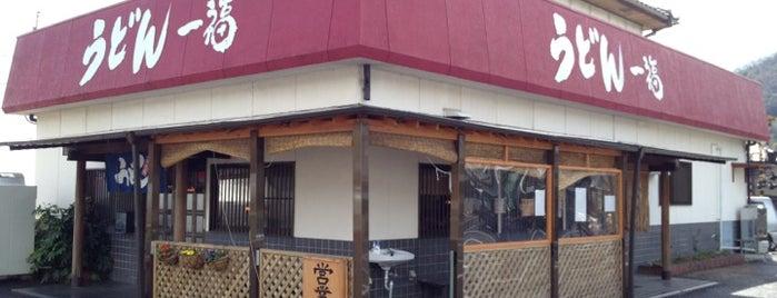 Udon Ippuku is one of CCWonline2勝手に美味店.