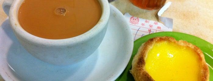 新華茶餐廳 is one of Eats: Hong Kong (香港美食).