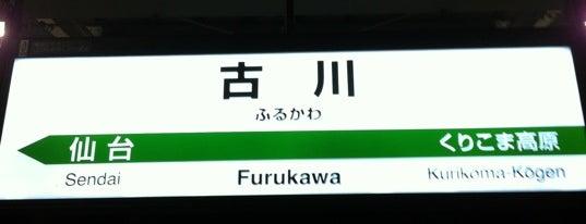 Furukawa Station is one of JR 미나미토호쿠지방역 (JR 南東北地方の駅).