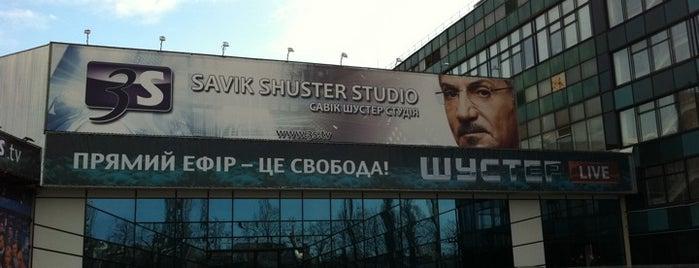 Savik Shuster Studio (3S) is one of Orte, die Miroslav gefallen.