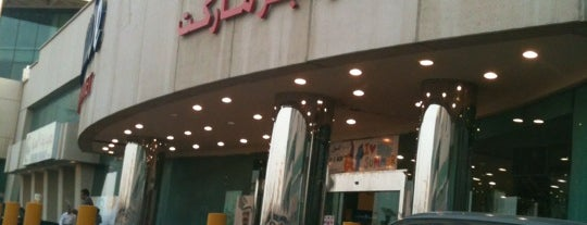 Danube Hypermarket is one of Jeddah.