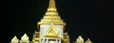 Wat Trai Mit Exchange Center @ SCB is one of Bangkok.