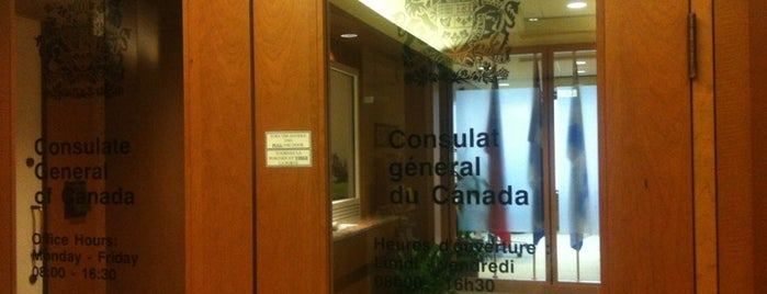 Consulate General of Canada is one of Seattle.