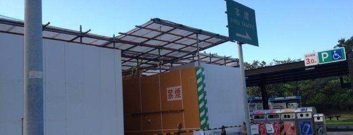 上分PA (上り) is one of 松山自動車道.