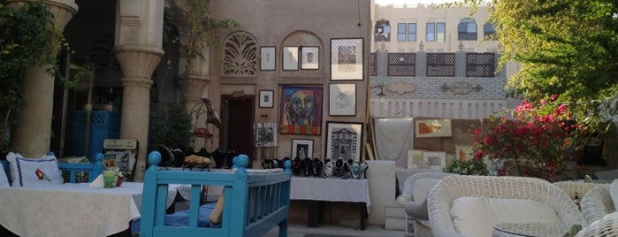 Bastikiya Art Cafe is one of Dubai Food.