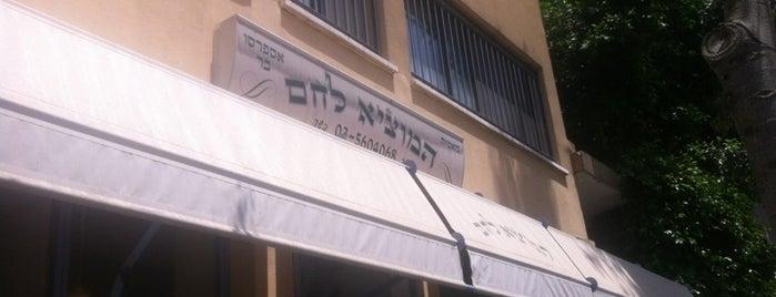 המוציא לחם is one of Tel Aviv.