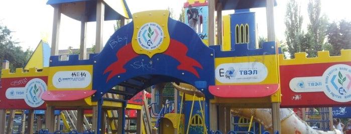Детский Игровой Городок is one of Lieux qui ont plu à Юлия.