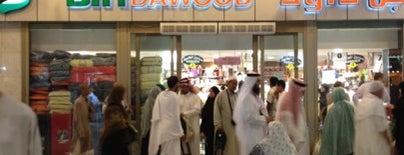 Abraj Al-Bait Food Court is one of Umrah.