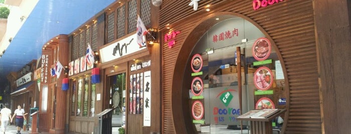 Sukhumvit Plaza (Korean Town) is one of Street Food Asia.