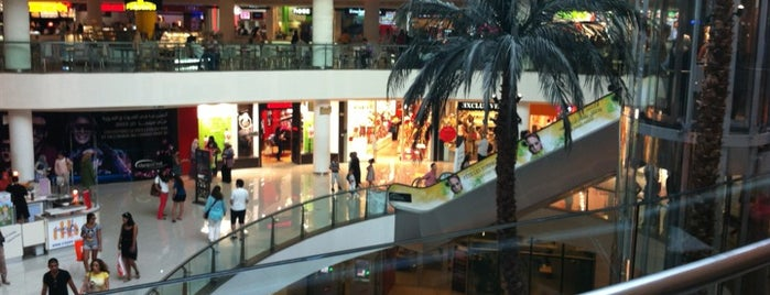 Morocco Mall is one of marrakech.
