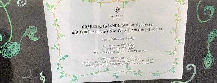 GRAPES KITASANDO is one of Locais salvos de Greg.