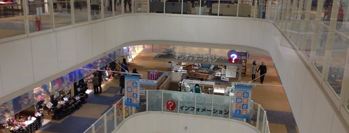 AEON is one of Funabashi・Ichikawa・Urayasu.