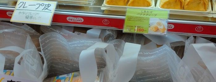 ドンレミーアウトレット 高崎店 is one of Locais salvos de Kotaro.