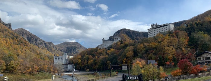 Sounkyo Onsen is one of Sapporo.