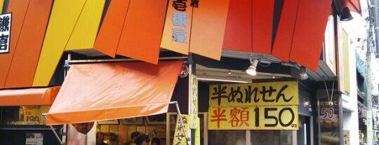 Kamakura Ichibanya is one of สถานที่ที่ Jase ถูกใจ.