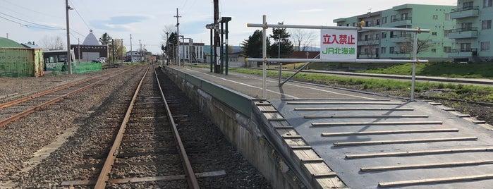 石狩月形駅 is one of สถานที่ที่ txt ถูกใจ.