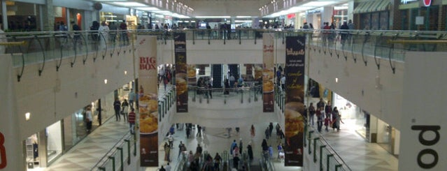 City Center Doha Mall is one of A.Hamit'in Beğendiği Mekanlar.