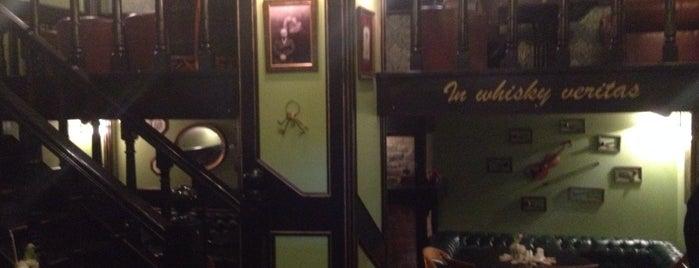 Sherlock & Bacon / Шерлок і Бекон is one of Gespeicherte Orte von Serge.