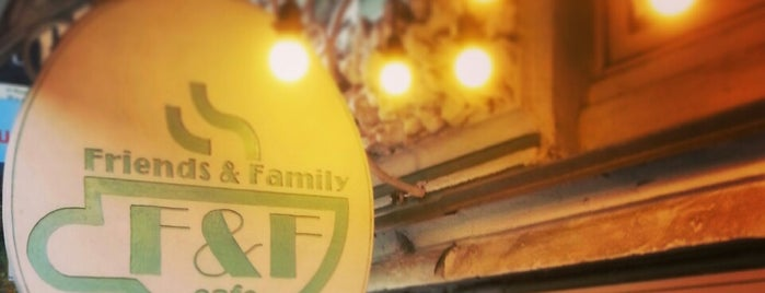 Art Cafe Friends & Family is one of Киев.
