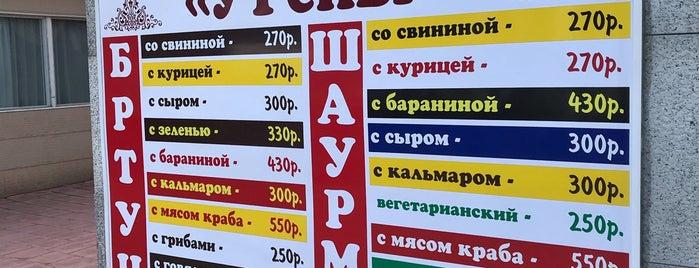 У Гены is one of Владик без Владика.