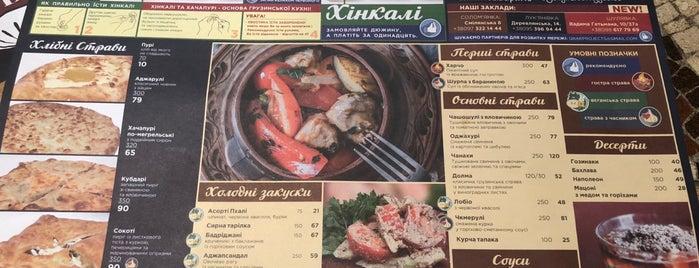 Гиви's Хинкали is one of Kiev.
