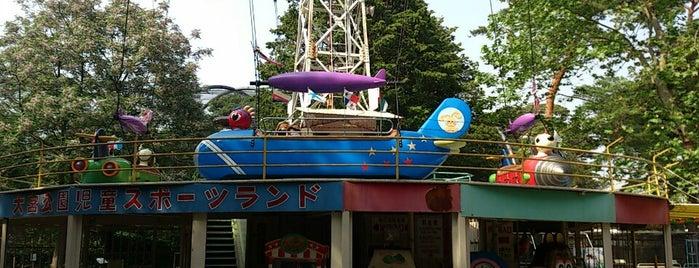 Omiya Park is one of Masahiro'nun Beğendiği Mekanlar.