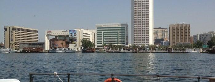 Bateaux Dubai #BateauxDubai is one of Dubai.