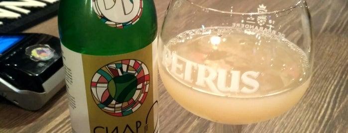 Пивотека 465 is one of Vladさんのお気に入りスポット.