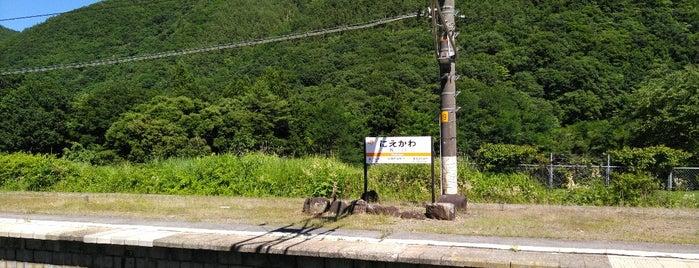 贄川駅 is one of JR 고신에쓰지방역 (JR 甲信越地方の駅).