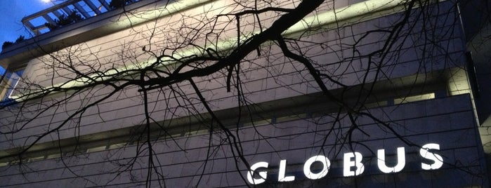 GLOBUS is one of Zurich: business trip 2014-2015.