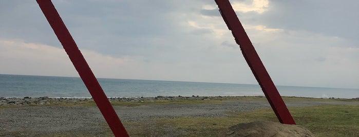 台東市海濱公園國際地標 | Paposogan(Seashore Park) is one of Taitung 台東.