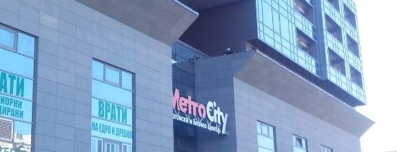 Metro City (Търговски и Бизнес Център) is one of 83'ın Beğendiği Mekanlar.