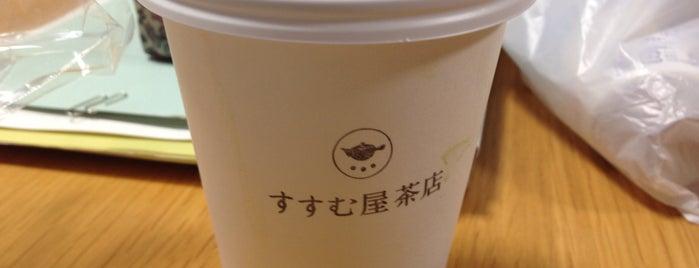 すすむ屋 茶店 is one of Coffee shops.
