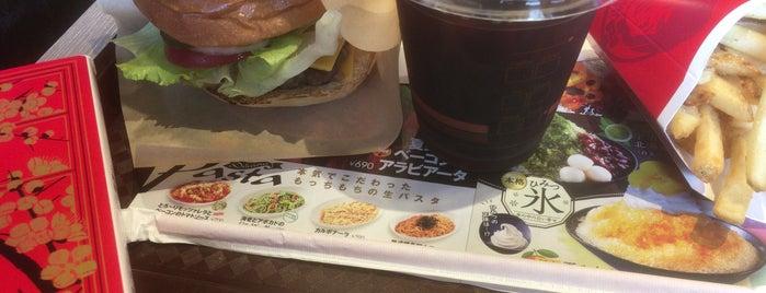 Wendy's First Kitchen is one of Locais curtidos por Masahiro.