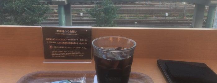Café 1869 is one of Lugares favoritos de Shinichi.