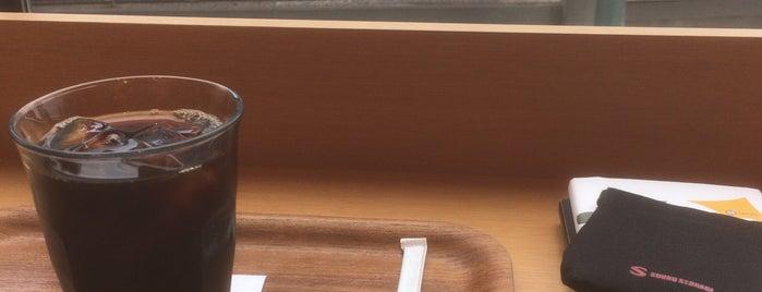 Café 1869 is one of Locais curtidos por Shinichi.