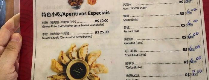 Restaurantes Chineses em São Paulo
