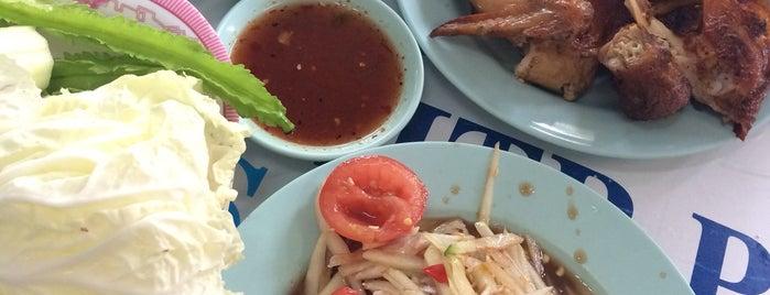 ร้านพรไก่ย่าง สามแยกภูเวียง is one of Ichiro's reviewed restaurants.