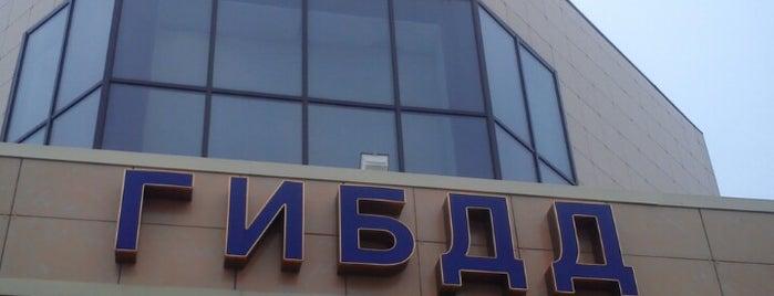 РЭП ГИБДД УВД по Одинцовскому Муниципальному Району is one of ГАИ.