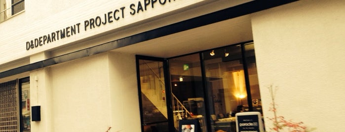 D&DEPARTMENT PROJECT SAPPORO by 3KG is one of CTS.