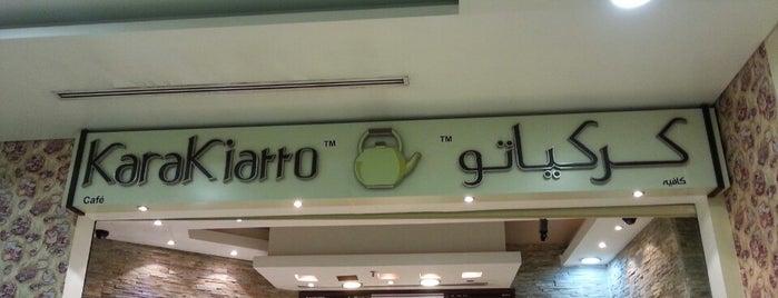 Karakiatto كركياتو is one of Dubai Food 7.